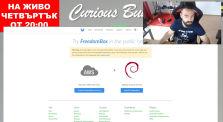 Свобода от Интернет - Какво е Freedombox? by Curious Bunch Български